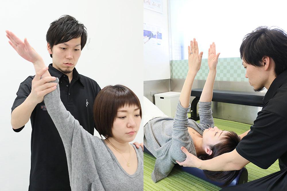 治療&トレーニング